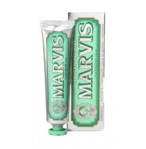Marvis Classic Strong Mint zubní pasta 75 ml